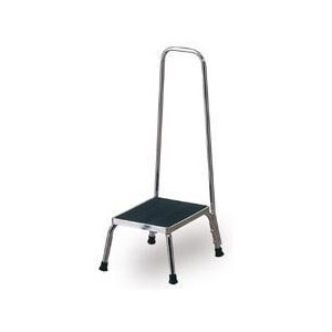 BSH-65-Step Stool-CMX